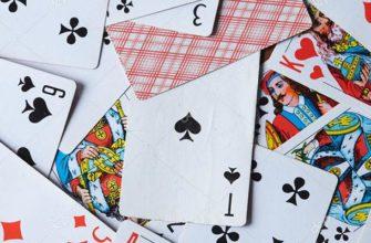 Гадание на игральных картах - Есть ли у меня соперница? Гадания на игральных картах онлайн