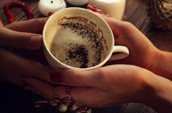 """Гадание на кофейной гуще """"На любимого"""" Гадания на кофе"""